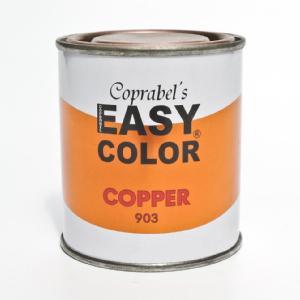 Easy-Color-Copper903_300p96d.jpg
